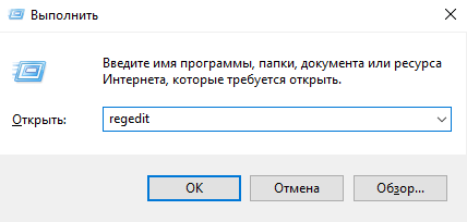 Экран блокировки windows совет