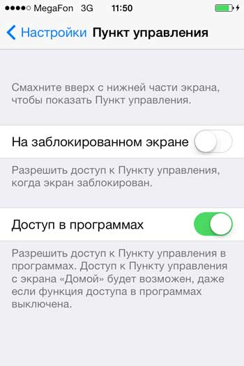 2013.09.20---Apple-iOS-7-for-nextontext.ru-1