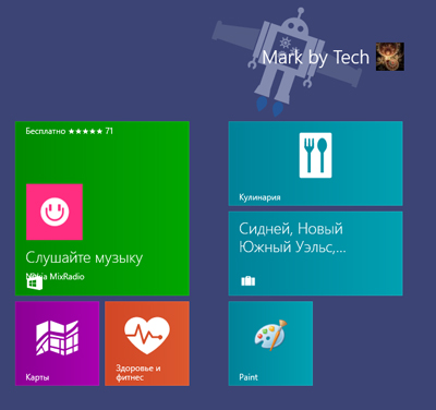 2014.04.03---Windows-8.1-Update-logo