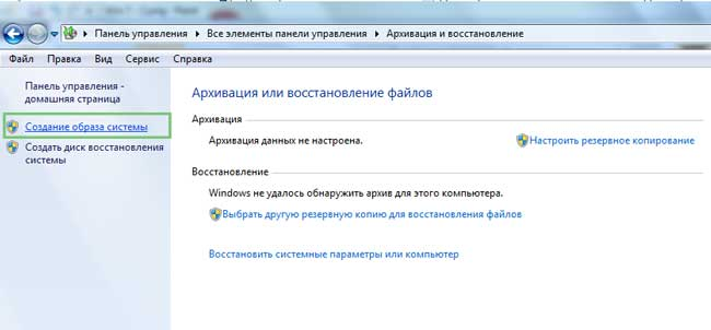 2013.12.02---Windows-7-Recovery---3