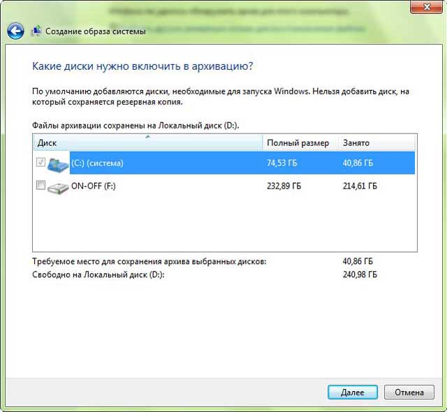 2013.12.02---Windows-7-Recovery---5
