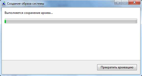 2013.12.02---Windows-7-Recovery---7