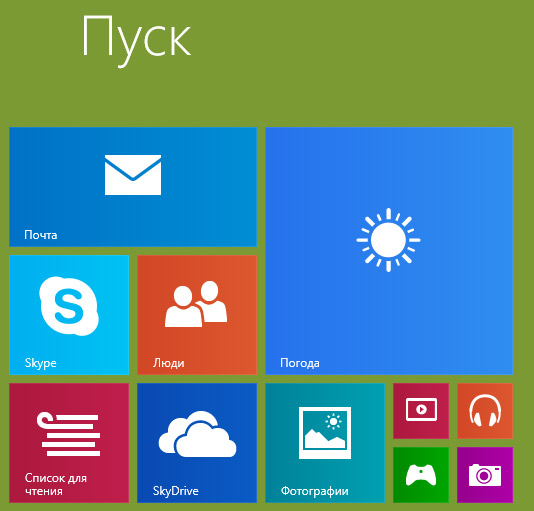 2014.02.23---HOW-TO.-Windows-8.1.-Tips-And-Tricks-3---logo