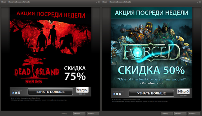 2014.03.28---Save-Money-on-PC-Games---1