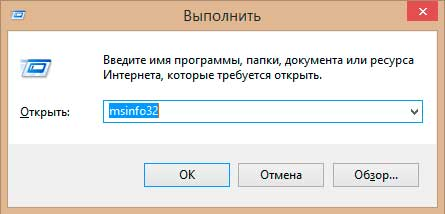 2014.10.16---How-to-Open-the-System-Information-Panel-on-Windows-8---2